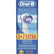 Pack 10 cabezales Oral-B Precision Clean