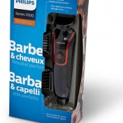 Philips Multigroom 1000