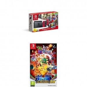 Pack Nintendo Switch + Super Mario Odyssey y el juego Pokkén Tournament DX