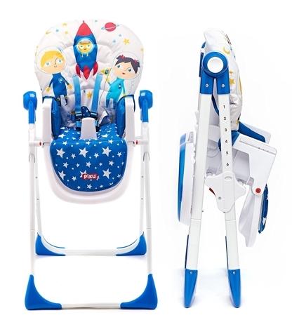 Trona Piku diseño astronautas