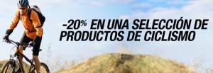 Promoción ciclismo Amazon