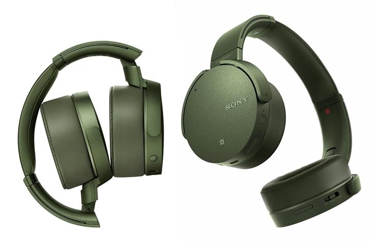 Auriculares Sony MDR-XB950N1