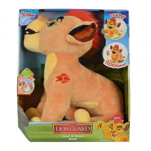 Peluche Interactivo La Guardia Del León de Simba