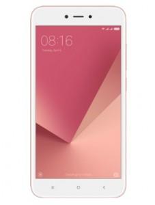 Móvil Xiaomi Redmi Note 5A