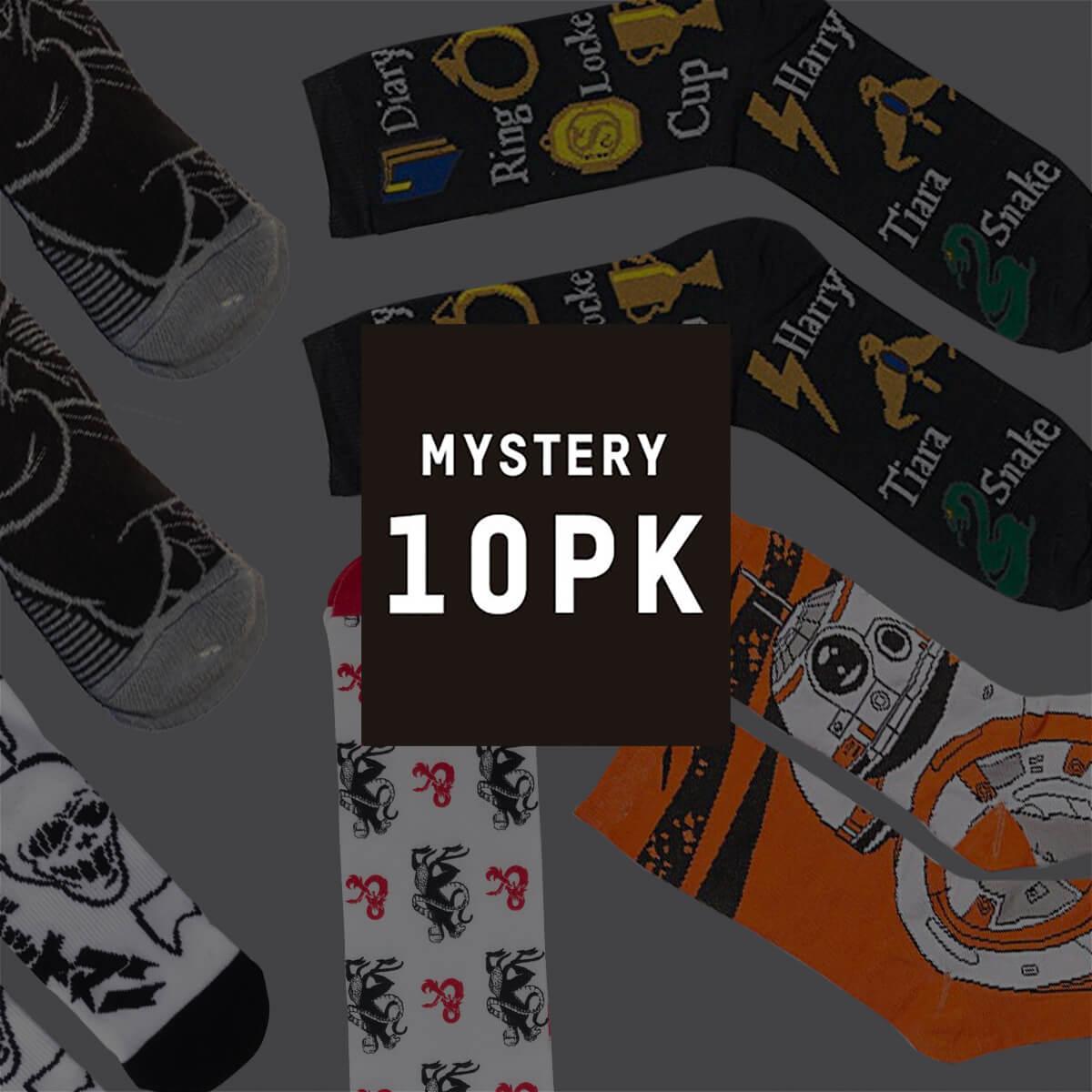 Pack 10 pares de calcetines frikis misteriosos